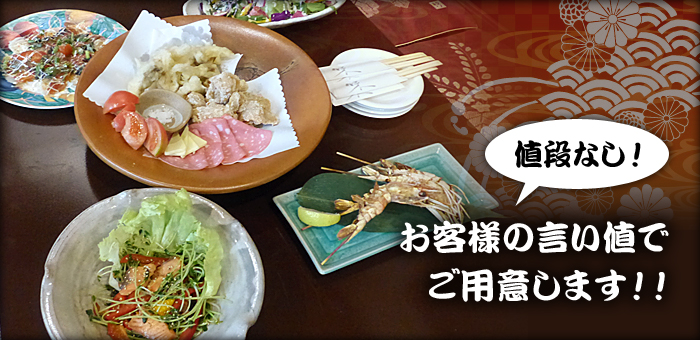 enkai_banner